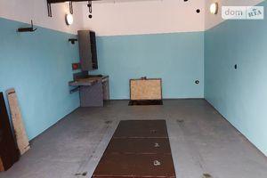 Продається місце в гаражному кооперативі під легкове авто на 42 кв. м