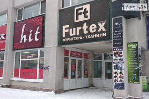 Продается торгово-офисный центр 53 кв. м в 2-этажном здании