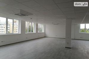 Сдается в аренду офис 315 кв. м в бизнес-центре