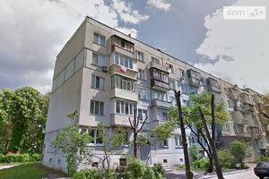 Продается 2-комнатная квартира 47.6 кв. м в Хмельницком