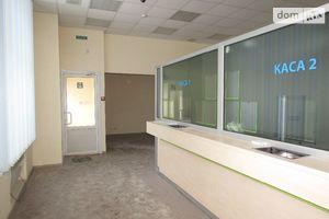 Сдается в аренду офис 127 кв. м в нежилом помещении в жилом доме