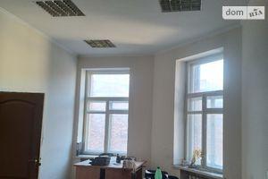 Сдается в аренду офис 25.3 кв. м в административном здании