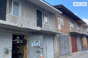 Продається бокс в гаражному комплексі під легкове авто на 49 кв. м