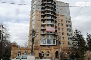 Продается 1-комнатная квартира 128 кв. м в Кременчуге