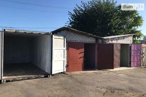 Продается отдельно стоящий гараж под легковое авто на 1 кв. м