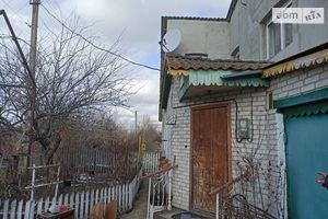 Продается дом на 2 этажа 122 кв. м с подвалом