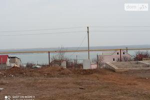 Продается земельный участок 9.9 соток в Одесской области