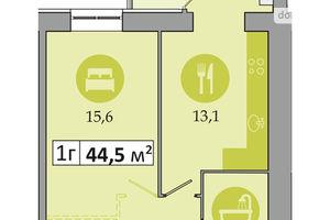 Продается 1-комнатная квартира 44.5 кв. м в Днепре
