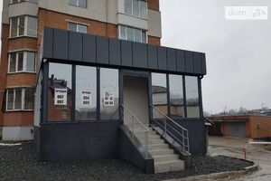 Продається приміщення вільного призначення 120.9 кв. м в 1-поверховій будівлі