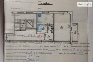 Продается 1-комнатная квартира 38 кв. м в Каменке-Бугской