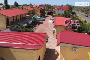Продается готовый бизнес в сфере гостиничные услуги площадью 1650 кв. м