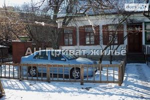 Продается часть дома 43.9 кв. м с участком