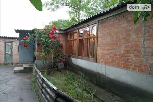 Продается одноэтажный дом 52 кв. м с садом
