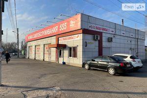 Продається готовий бізнес у сфері транспорт / автосервіс площею 326 кв. м