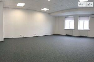 Сдается в аренду офис 120 кв. м в бизнес-центре