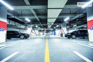 Продается подземный паркинг под легковое авто на 12 кв. м
