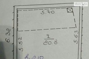 Продается бокс в гаражном комплексе под легковое авто на 20.8 кв. м