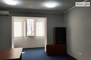 Здається в оренду офіс 156 кв. м в житловому фонді