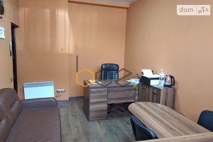 Продается офис 19 кв. м в бизнес-центре