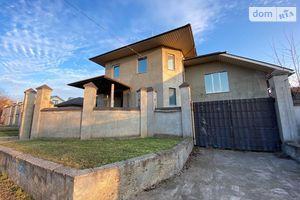Продается дом на 2 этажа 220 кв. м с мансардой