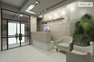 Продается офис 310 кв. м в бизнес-центре