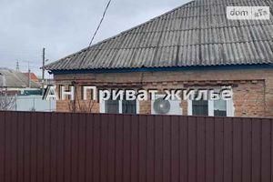 Продается часть дома 43.3 кв. м с верандой
