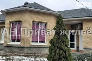 Продается одноэтажный дом 160 кв. м с балконом