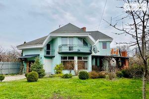 Продается дом на 2 этажа 198 кв. м с террасой