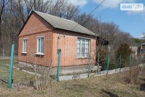 Продается часть дома 32 кв. м с террасой