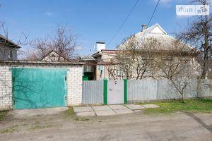 Продается одноэтажный дом 69 кв. м с верандой