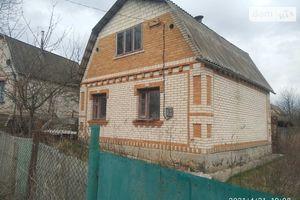 Продається будинок 2 поверховий 50 кв. м з банею/сауною