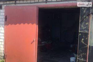 Продается место в гаражном кооперативе под легковое авто на 28 кв. м