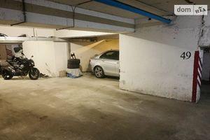 Продается подземный паркинг под легковое авто на 11.7 кв. м