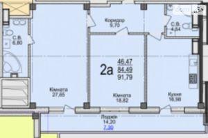 Продается 2-комнатная квартира 91.79 кв. м в Черкассах
