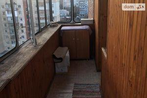 Продается 3-комнатная квартира 83 кв. м в Хмельницком