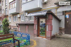Продается офис 72 кв. м в нежилом помещении в жилом доме