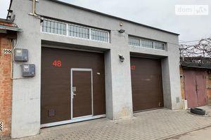 Продається готовий бізнес у сфері автосервіс площею 120 кв. м