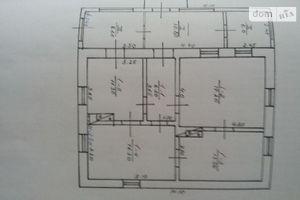 Продается одноэтажный дом 98 кв. м с террасой