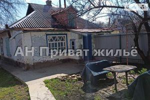Продается часть дома 40 кв. м с баней/сауной