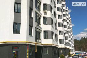 Сдается в аренду нежилое помещение в жилом доме 35 кв. м в 10-этажном здании