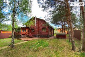 Продается часть дома 160 кв. м с террасой