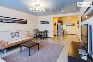 Продается офис 70 кв. м в бизнес-центре