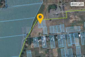 Продается земельный участок 30 соток в Донецкой области