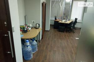 Здається в оренду офіс 162 кв. м в бізнес-центрі