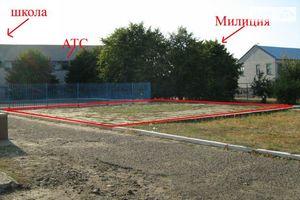 Земля коммерческого назначения без посредников Луганской области