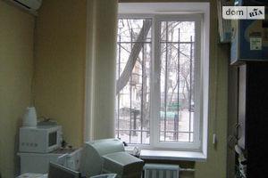Офисные помещения в Кременчуге без посредников