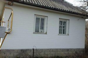 Частные дома на Людавке без посредников