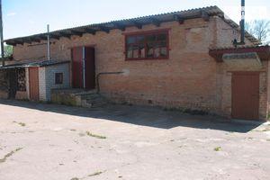 Недвижимость в Бердичеве без посредников