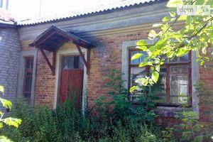 Куплю частину будинку в Червоноармійську без посередників