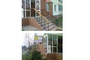 Продажа/аренда офісів в Баришівці